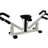 Fitness Pump upper body workout machine